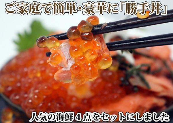 魚卵セット